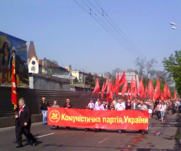 Красная колонна