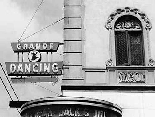 grande dancing