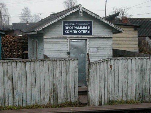 vitushkin