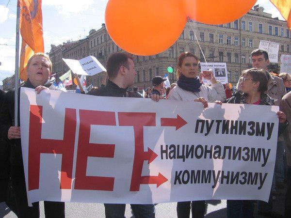 Андрей Дергунов Сол СПб