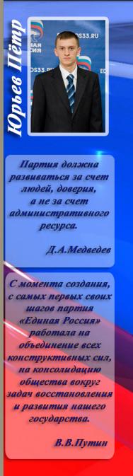 Петя Юрьев