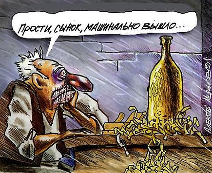 Памятник Кирову демонтировали в Одесской области - Цензор.НЕТ 869
