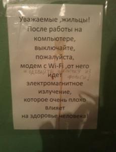shapochka_iz_folgi