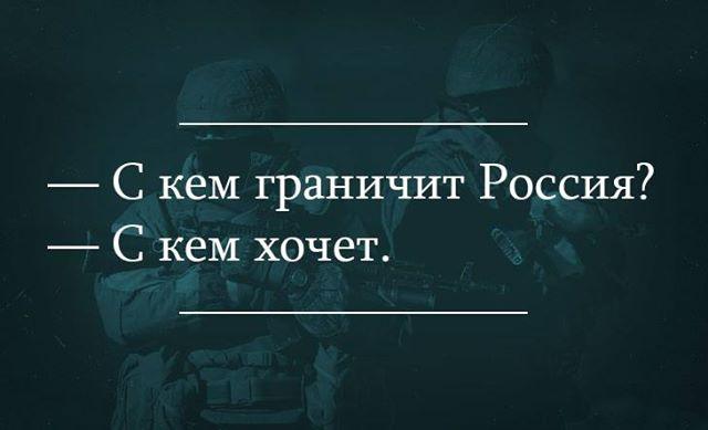 Украина 9
