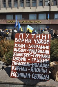 Украина 10
