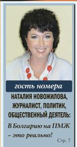 Владим.недвижимость 1