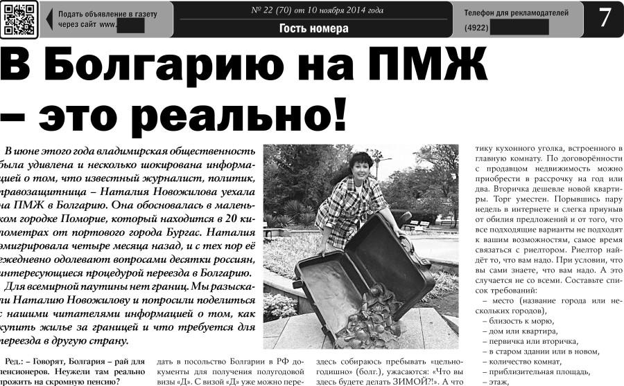 Владим.недвижимость 3