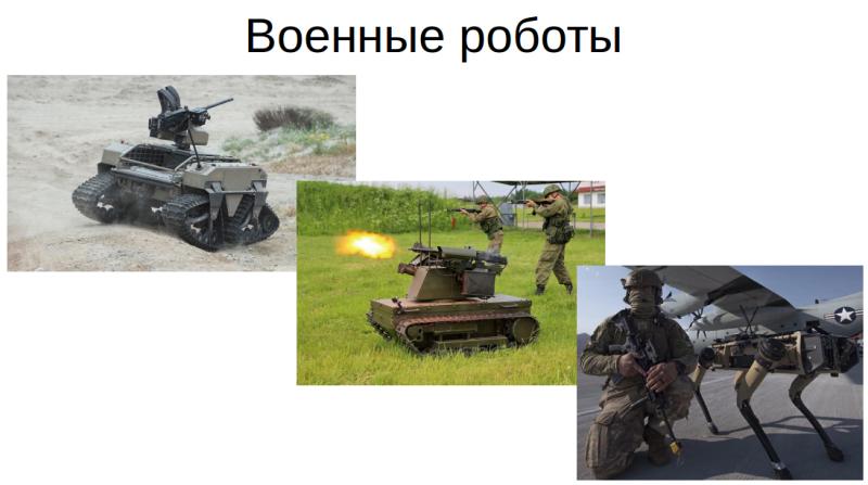 kibernetika-ussr-tm-military-v2.png
