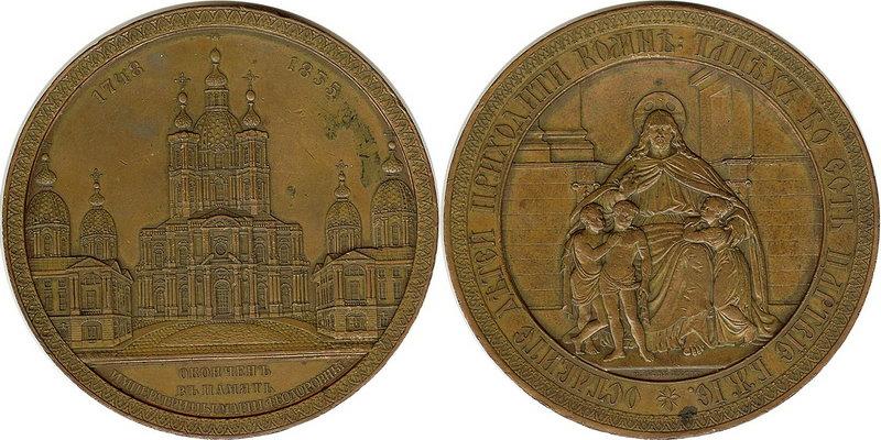 В память освящения Смольного собора в Санкт-Петербурге 1835