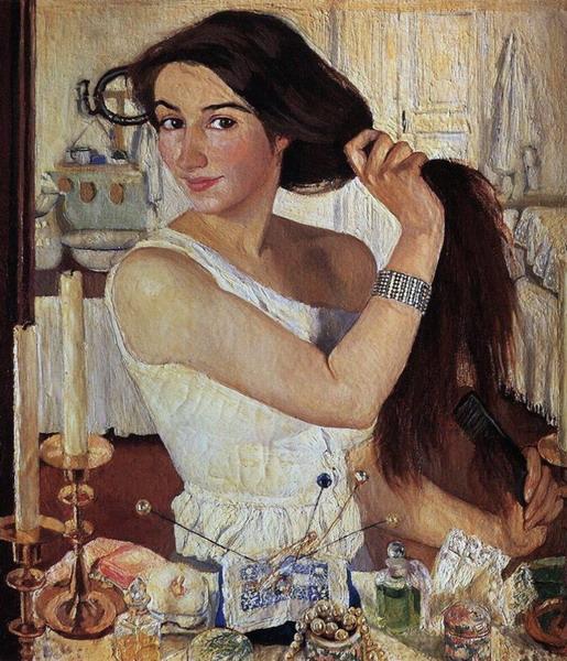 Зинаида Евгеньевна Серебрякова - За туалетом