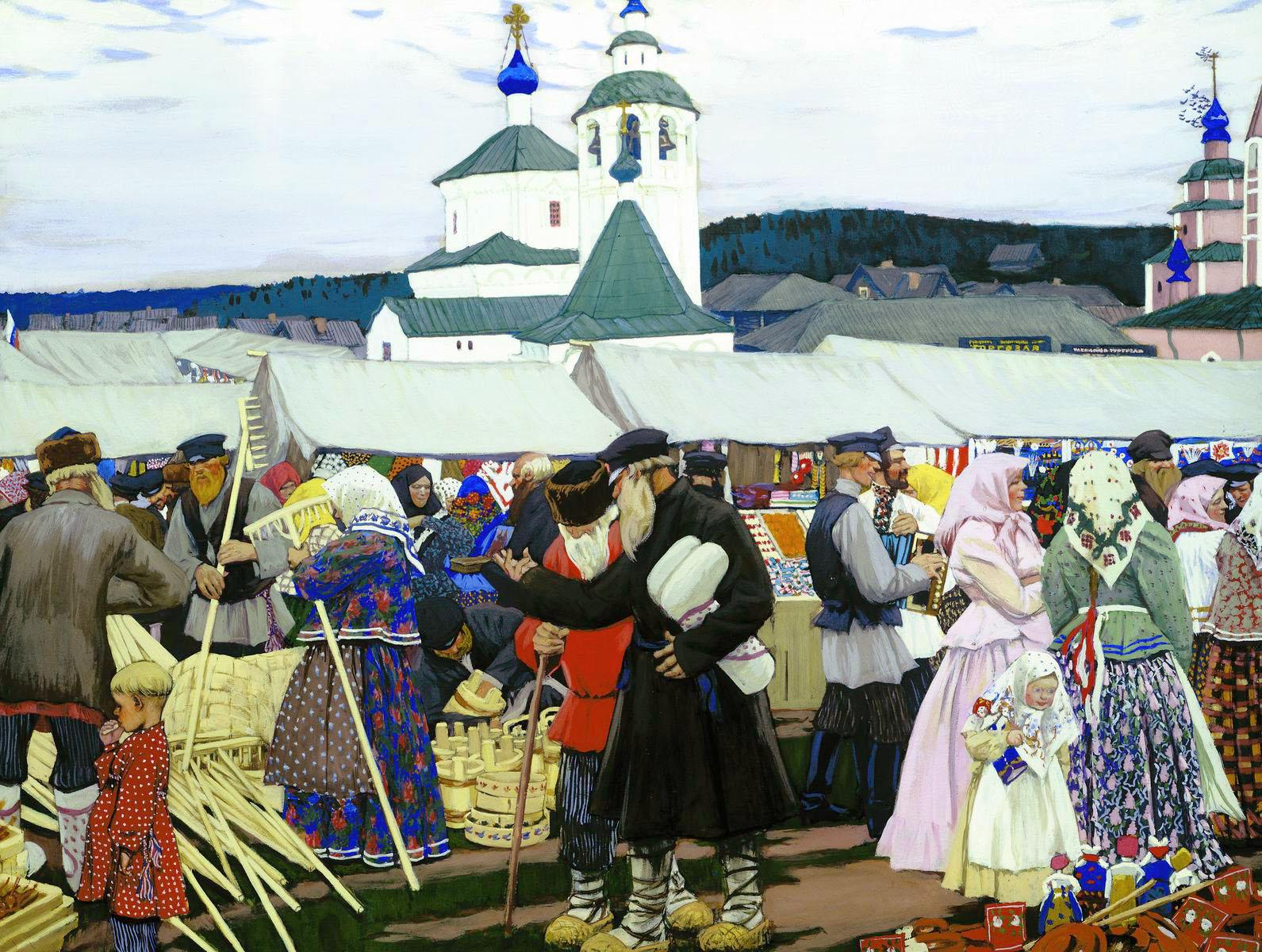 at-the-fair-1906