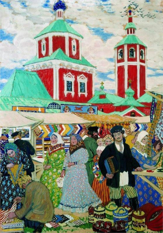 at-the-fair-1910.jpg!HalfHD