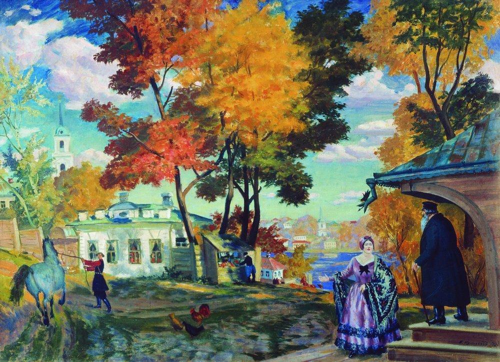 autumn-1924