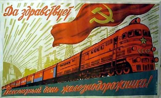 poster-1957l