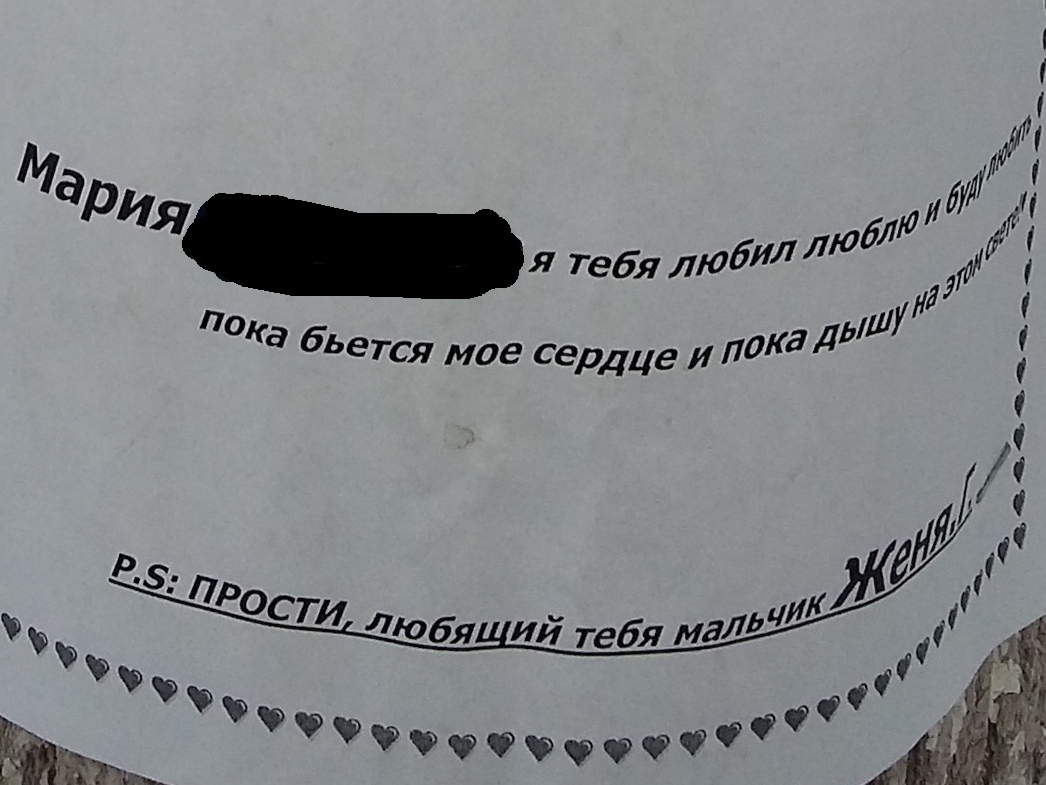 20150118_1п23516