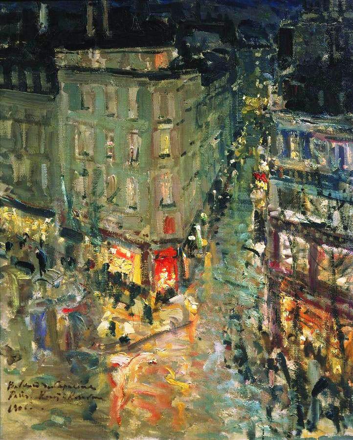 «Париж. Бульвар Капуцинок» 1906.