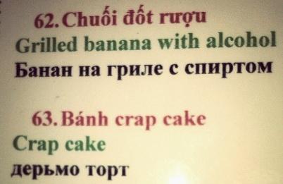 ___crap торт