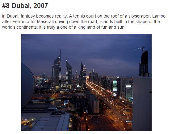 Screen Capture #2050