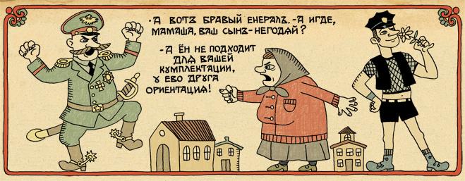 ___происхождения русских нецензрных ругательств