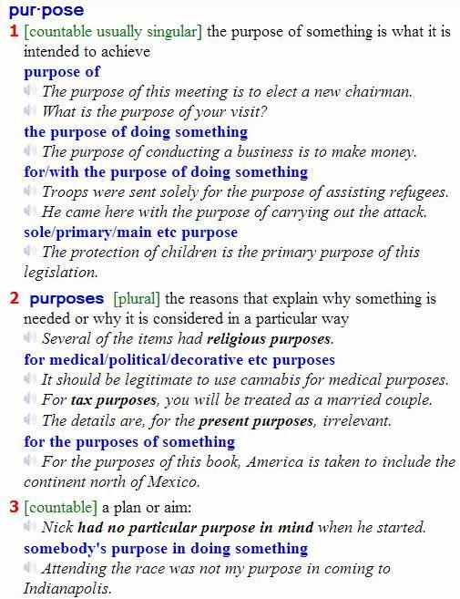 purpose - aim - goal - objective. разница 2