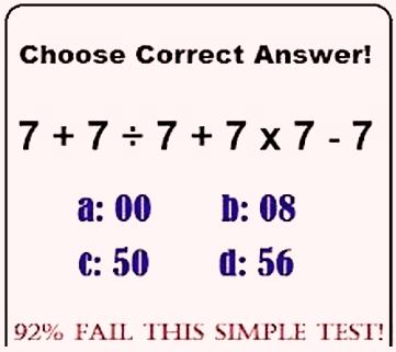 простой математический тест