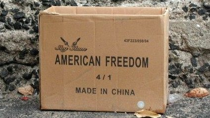 made in China 1