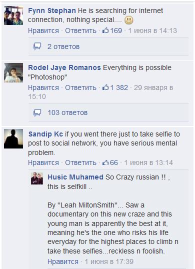 Screen Capture #2745