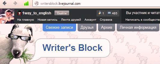 wr block