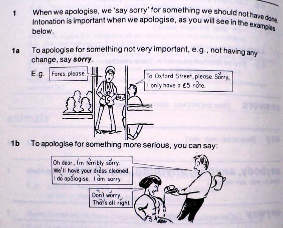 _извинения 1