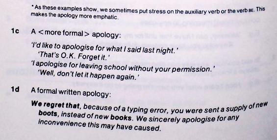 _извинения 2