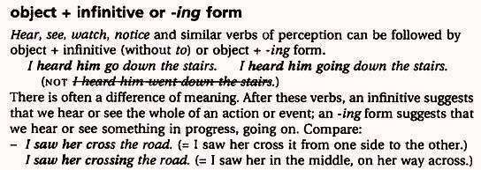 как оформлять после глаголов восприятия