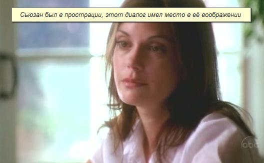 Screen Capture #3586