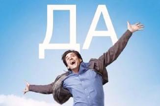 Лео Бабаута - 36 правил формирования новых привычек