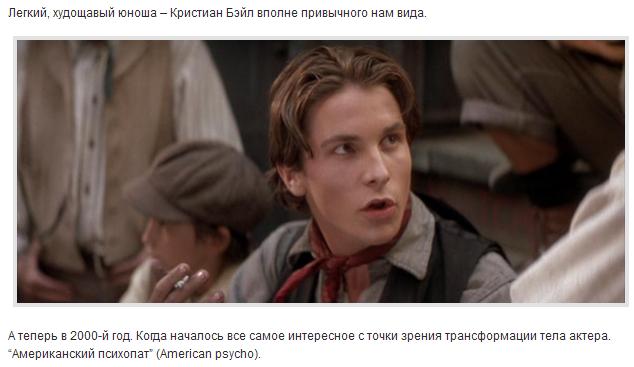 Screen Capture #3882