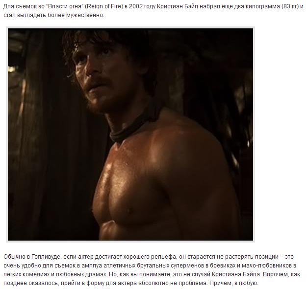 Screen Capture #3884