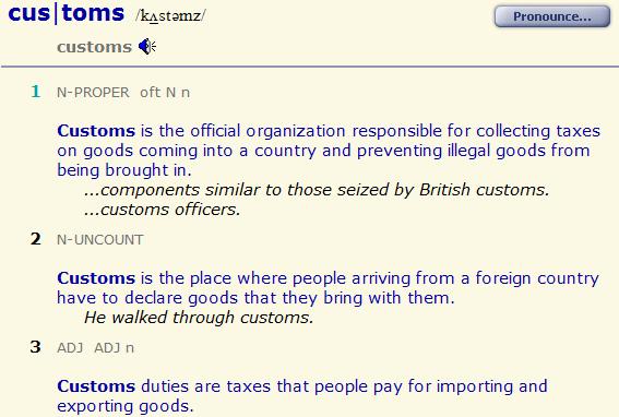 custom, customs, accustomed. разница. 2