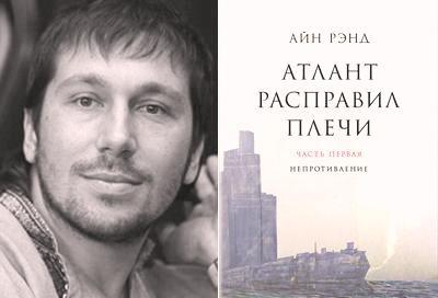 11 книг, которые советует Евгений Чичваркин