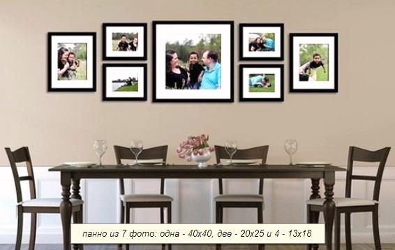 размещение на стене фото