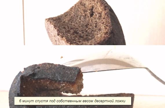 как старый и черствый хлеб сделать мягким