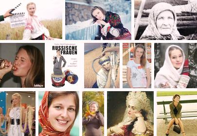 12 очерков-портретов русских женщин, героинь нашего времени