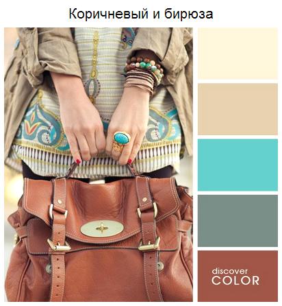 16 идеальных цветовых сочетаний в одежде