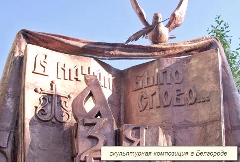 Что значит хорошо знать родной русский язык