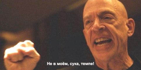 фильм Одержимость и Путин -