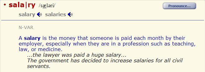 зарплата - wage - salary. разница 3