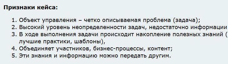 что такое КЕЙС в русском и английском -