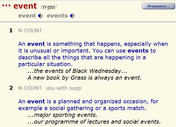 ивент event что это значит