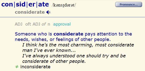 considerate перевод с английского