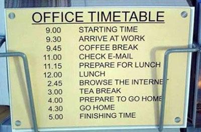 _в офисе