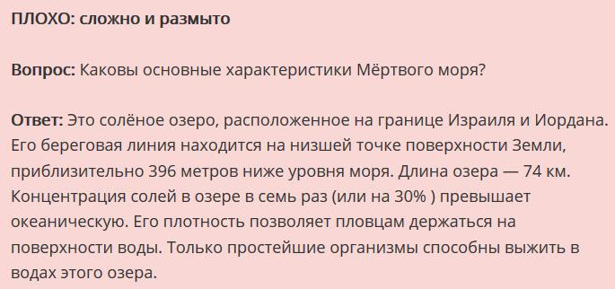 20 правил запоминания от Петра Возняка