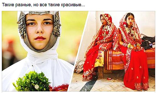 Свадебные платья прекрасных дам - из 16 не туристических стран